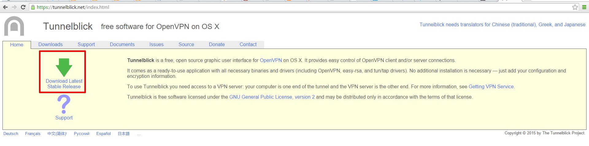 How To Setup OpenVPN Gui SSL Connection On Mac OS X | Super VPN